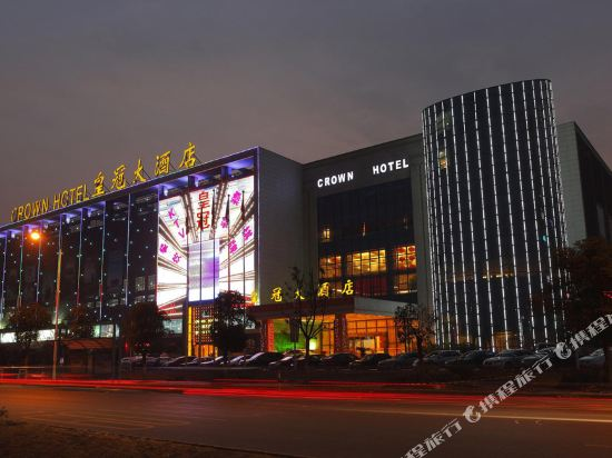 Crown casino currency exchange