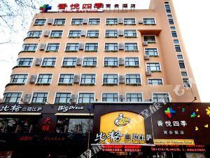 Xiangyue JI Hotel