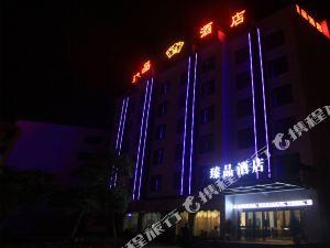 전핀 호텔(Zhenpin Hotel)