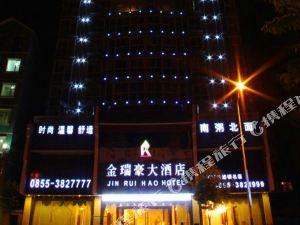 Jin Rui Hao Hotel