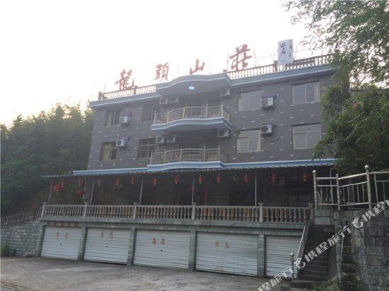 龙头山庄(太湖源店)