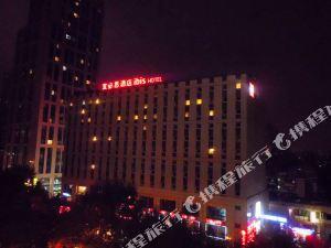 Ibis Nanjing Zhonghua Road Nanjing