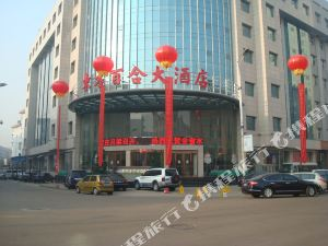 Lvliang Oriental Lily Hotel
