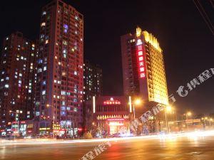 선양 산룽 스프링 호텔(Shenyang Sanlong Spring Hotel)