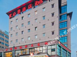 이비스 (칭다오 닝샤 로드 지점)(Ibis Qingdao Ningxia Road)