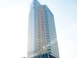 빙투안 그랜드 호텔(Bingtuan Grand Hotel)
