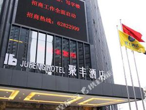 쥐펑 호텔(Jufeng Hotel)