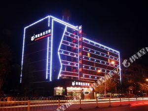 Xining JulongHotel