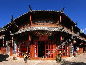 Jiqingxing Inn 麗江