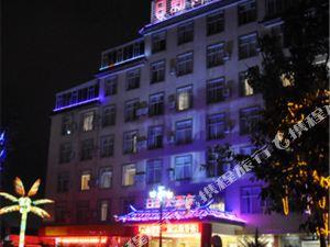 Rixin Hotel
