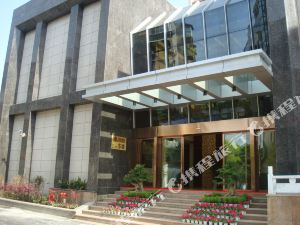 Jingzhou Kaile Hotel(Jingzhou Conference Center Kaile Hotel)