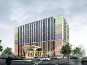 Yining New Development International Hotel
