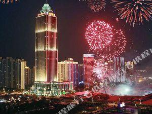 난퉁 진시 인터내셔널 호텔