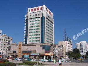 테왠 호텔(Tieyuan Hotel)