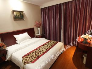 GreenTree Inn XingCheng ShouShan Express Hotel
