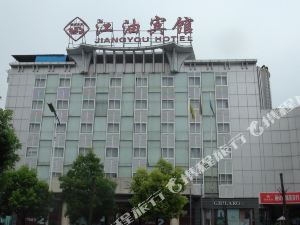 Jiangyou Hotel