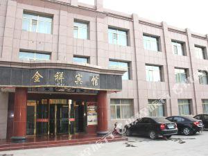 Jinxiang Hotel