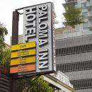 Hotel Paloma Inn(帕洛玛旅馆酒店)