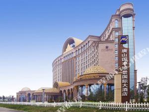 Grand Metropark Guofeng Hotel, Tangshan