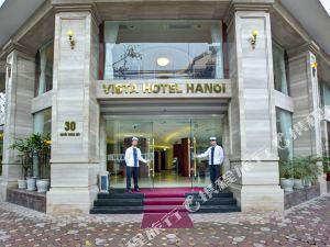 네스타 하노이 호텔 (Vista Hotel Hanoi)