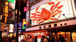 道顿堀著名的螃蟹餐厅道乐