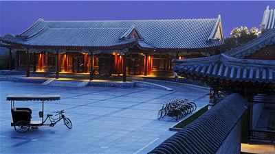 颐和安缦酒店