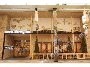 도미 인 프리미엄 삿포로 (Hotel Dormy Inn Premium Sapporo)