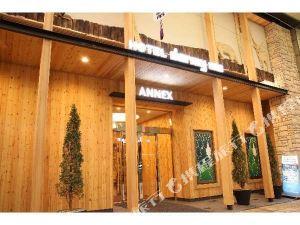 호텔 도미 인 삿포로 아넥스(Dormy Inn Sapporo Annex Sapporo)
