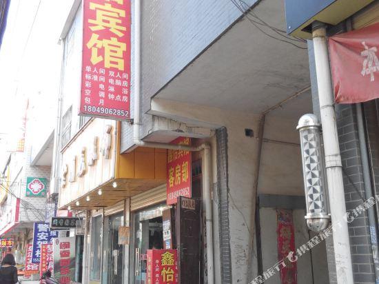 老诚一锅(燕山店)