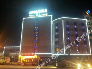 Asian Chain Hotel (Libo West Jianshe Road)(Asia chain hotei)