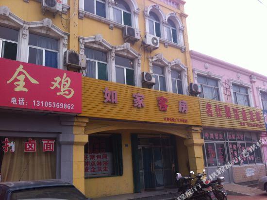 豆仁海鲜餐厅