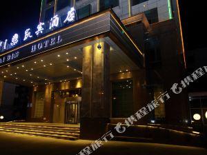 Kai Bin Hotel