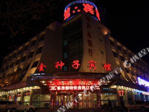 진중즈 호텔(Jinzhongzi Hotel)