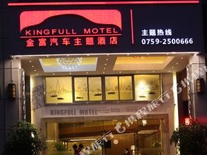킹풀 모텔(Kingfull Motel)