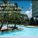 拉古拿花园酒店(Laguna Garden Hotel)