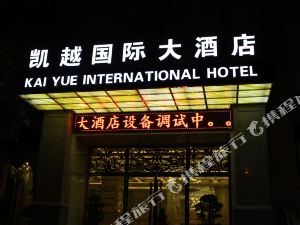 Kai Yue International Hotel