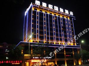 Wuhai Xiyue International Hotel