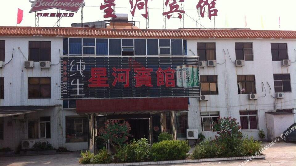 广东省揭阳市榕城区炮台镇二〇六国道附近
