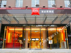 Ibis Hotel (Leshan City Center)