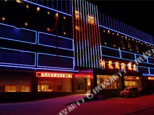 Zhoulong International Hotel
