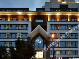 더 판푸 호텔 우전(The Fanpu Hotel Wuzhen)