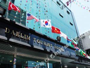 Benikea Daelim Tourist Hotel Daejeon