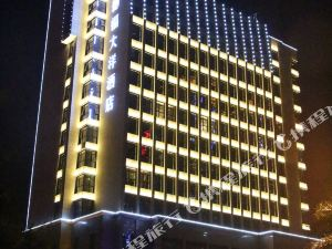 Wonderful Dayang Hotel