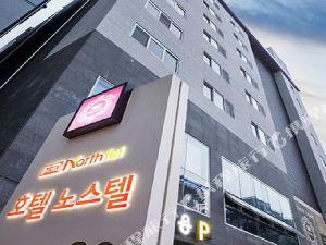 호텔 노스텔 (Hotel Northtel Daegu)