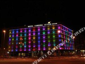 호텔 코르도바 센터 (Hotel Cordoba Center)