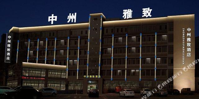 [河南开查封]中州粗俗酒店(开查封清皓上河园店)1深