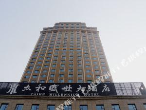 乐山太盛世酒店