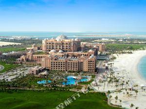 에미리트 팰리스 호텔 (Emirates Palace Hotel)
