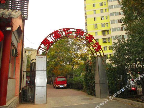聚鑫仁和宾馆停车场