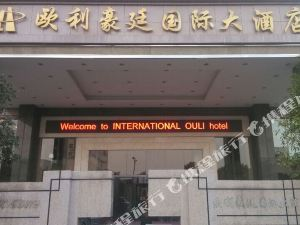 Ouli Haoting International Hotel